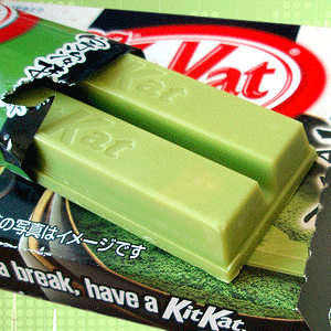 Green Tea Kit Kat Bars
